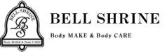 BELL SHRINE Body MAKE & Body CARE